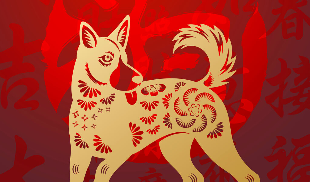 chinese new year, golden year of the dog, chinese year of the dog
